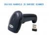 DS6100G 2D Wireless Ba...