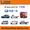 Chinese Faw Car Parts ...