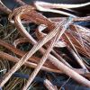 Copper Wire scrap (Mil...