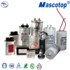 CD60 Starting capacitor