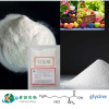 Glycine powder/Promote...