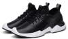 Men's sports shoe...