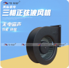 DC 24.0V 140mm Small S...