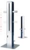 Garden Pole for CCTV [...