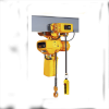 0.5 ton - 50 ton Electric chain hoist single or dual speed hook travelling hoist lifting equipment