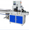Paper Lid Packing Machine