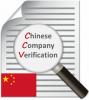 Chinese company verifi...