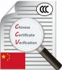Check and verify a Chi...