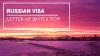 visa support invitation