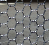 Tie Wire, Wire Mesh, Perforated Sheet, Expanded Metal Mesh, Hexagonal Wire Mesh, Flat Bar, Rod