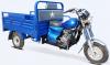 150CC motorized cargo ...