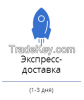 China-Russia Cargo/Air...