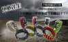 New Fashion Outdoor Items For Camping Customizable Bracelet, 2020 New Products Field Survival Custom Fabric Bracelets