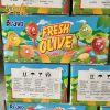 bravo fresh olive bubb...
