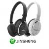 NV-601H  Bluetooth Headphone (jinsheng)