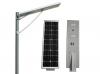 60W Solar LED street l...
