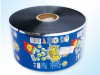 Plastic roll film with...