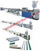 PPR pipe extruding mac...