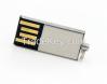 Mini USB flash drive with small volume
