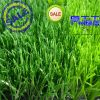 50mm Artificial Grass ...