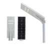 All-in-one solar streetlight