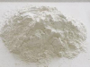 Far infrared ceramic powder