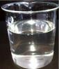 3-aminopropanol