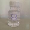 amino silane