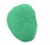 cupric subcarbonate
