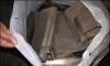 Indium scrap