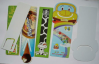 pvc soft cartoon ruler