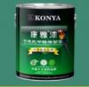 Bamboo-charcoal anti-f...
