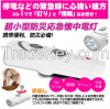 LED Mini Torch Radio (LVC-J118A)