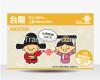 Taiwan Data SIM