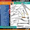 Surgical Orthopedic Instruments