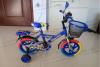 New Kids Bikes /Hottes...