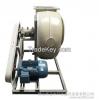 Glass fiber-reinforced plastic centrifugal fan