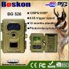 Boskon Guard new digit...