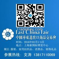 2016 China international fur Exhibition