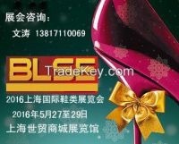2016 China International Footwear Exhibition