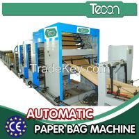 High Quality Energy Conservation Multiwall Valve Paper Bag Making Machine