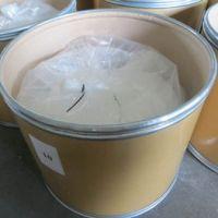 China Pureflon FEP Coating Powder