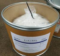 China Pureflon PTFE  Micro-Powder