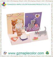 2015 promotional cartoon greeting card