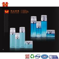 Luxury Packaging gradient blue color empty cosmetic sets spray glass bottle with pump HY1487