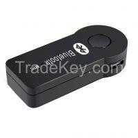Bluetooth Music Receiver