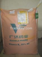 Vitamin B2 80% spray drying particle (feed grade)