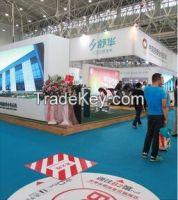 SHUA Home use Treadmill with massage SH-5110AD