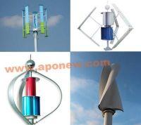 Vertical axis wind turbine, wind generator, VAWT