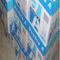 A4 Paper, A4 Copy Paper, Double A4 Copy paper, A4 Copy Paper Brands